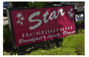 star-restaurant